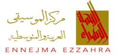 تأجير الفضاءات : مركز الموسيقى العربية والمتوسطية، النجمة الزهراء