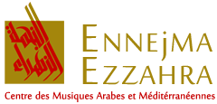 Programme et Billetterie : CMAM , Centre des Musiques Arabes et Méditerranéennes, Ennejma Ezzahra
