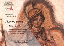 L'iconographie musicale dans les pays méditerranéens