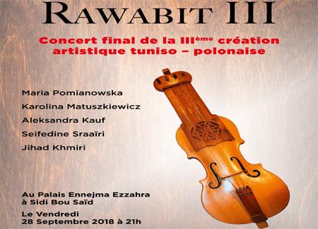 Rawabit III