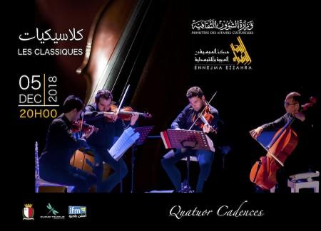 Quartet cadences