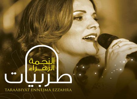 Leila Hjaiej