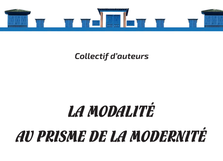 La Modalité au prisme de la modernité