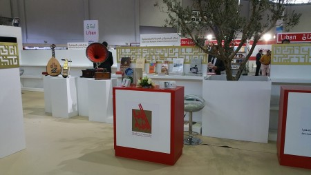 International Book Fair of Tunis