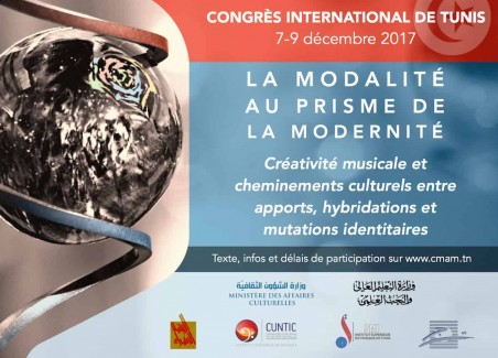 Appel à communication : Congrès international de Tunis